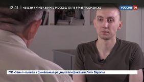 Міноборони не володіє інформацією про співпрацю журналіста Асєєва з розвідкою – відповідь на запит