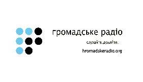 «Громадське радіо» та «Радіо Крим.Реалії» планують створити програму про Крим