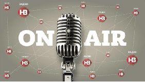 На «Радіо НВ» у новому сезоні вийдуть авторські програми Бабченка і Положинського