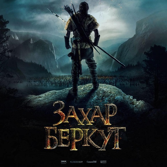 З'явилися кадри зі знімального майданчика «Захар Беркут» (ВІДЕО, ФОТО)