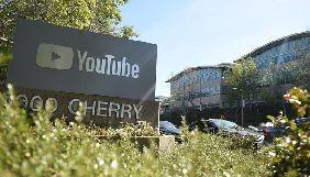 Google видалила 39 YouTube-каналів з дезінформацією від Ірану