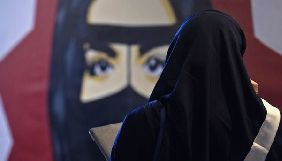 Голос безмовної більшості: з'явилось онлайн-радіо про права жінок в Саудівській Аравії