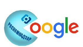 Google вимагає від «Громадського ТБ Донбасу» видалити відео за скаргою Роскомнагляду