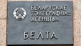 Білорусь тимчасово обмежила виїзд з країни сімом журналістам (ДОПОВНЕНО)