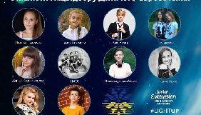 Оприлюднено 10 імен фіналістів нацвідбору на дитяче «Євробачення-2018»