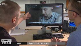Інтерв'ю Асєєва «Россия 24» може свідчити, що бойовики планують обмін – переговірник