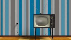 Уряд залишив аналогове мовлення НСТУ, місцевих каналів і передавачів на кордоні з РФ