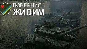 Фонд «Повернись живим» готує до запуску ЗМІ про війну