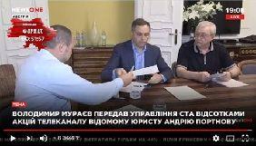 Мураєв передав NewsOne в управління Портнову (ДОПОВНЕНО)