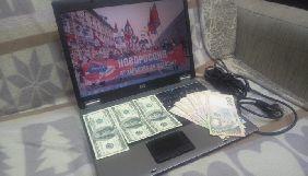 На Дніпропетровщині заблокована мережа інтернет-агітаторів – СБУ (ВІДЕО)