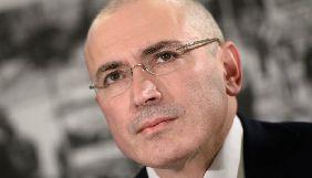 Закрився «Центр управління розслідуваннями» Ходорковського – головред