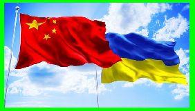 В Україні запустять супутниковий телеканал про Китай