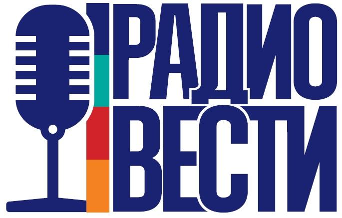 Нацрада перевірить «Радио Вести» через мовні квоти