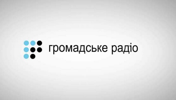 Виконавчим директором ГО «Громадське радіо» став Кирило Лукеренко, а головредом – Тетяна Трощинська