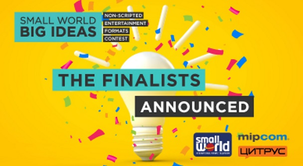 17 вересня – фінал конкурсу Kyiv Media Week