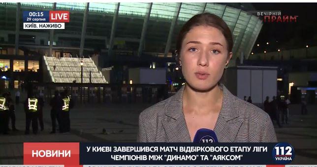 В эфире «112 Украина» футбольные фаны нецензурно обругали Виктора Медведчука (ВИДЕО)