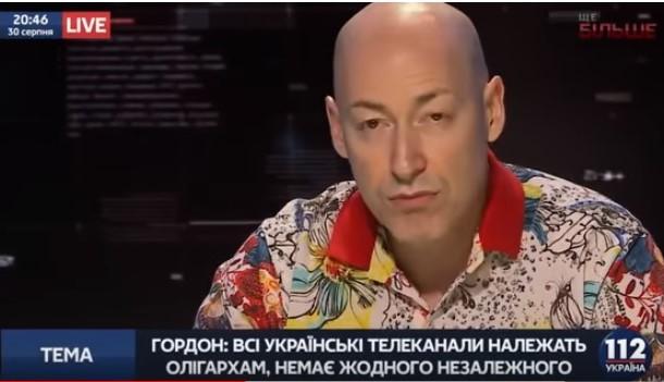Гордон назвав «112 Україна» каналом Медведчука та висловив своє негативне ставлення до політика (ВІДЕО)