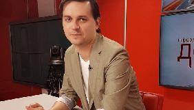 Оглядач «Фокуса» Мілан Леліч перейшов працювати на «РБК-Україна»