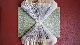 Информация нам строить и жить помогает... А книга?