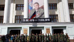 Речниця МЗС – ВВС News:  «В Україні немає кризи. Існує агресія Росії проти України»
