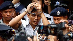 Журналістів Reuters засудили в М'янмі до 7 років
