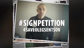 У мережі закликають підписати петицію на підтримку Сенцова