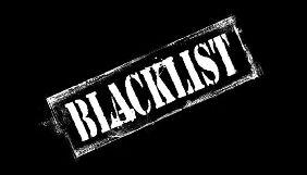 Команда Гнапа формує «Чорний список» корупціонерів