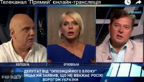 Вересень і Орловська обурилися словами депутата від Опоблоку Балицького, що Росія не є ворогом України