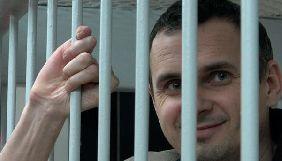 Нардепи зареєстрували проект постанови щодо висунення Сенцова на Нобелівську премію