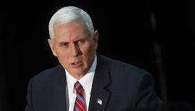Віце-президент США закликав уряд М'янми відпустити журналістів Reuters