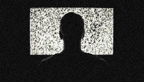 48 % українців не знають власників національних ЗМІ — опитування
