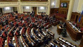 Філії НСТУ дадуть народним депутатам 26 хвилин ефіру