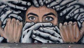 Україна: ТОП-5 найчастіших запитань про свободу слова в умовах гібридної війни