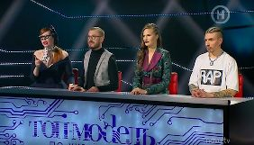«Топ-модель по-украински»: теперь действительно по-украински