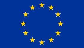 Ніяке рішення суду не має порушувати основні свободи ЗМІ – ЄС про доступ ГПУ до телефону журналістки