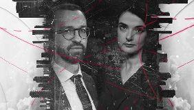 Лещенко та Моторевська стали ведучими програми «Що це було?» на каналі «24»