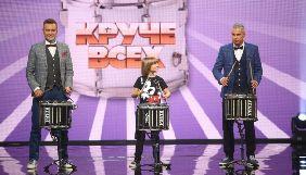 На «Інтері» стартує новий сезон дитячого шоу «Круче всех»