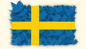 Сім років офіційний Twitter-акаунт Швеції вели випадкові шведи. Експеримент припиняють