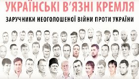Порошенко закликав Норвегію долучатись до кампанії за звільнення політв'язнів з російських тюрем