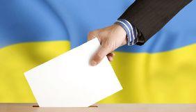 Порошенко, Тимошенко, Гриценко, інші. Хто альтернатива?