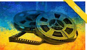 Україна представлена двома стрічками на кінофестивалі в Торонто