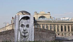 У Москві розгорнули банер на підтримку Сенцова