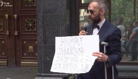 У Києві пікетували ГПУ на підтримку Седлецької та Бердинських