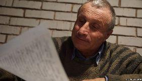 Микола Семена потребує медичної допомоги та має виїхати до Києва – Людмила Денисова