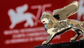 «Золотого лева» Венеційського кіфестивалю отримав фільм Альфонсо Куарона
