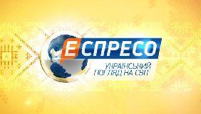 «Еспресо» запустив нові програми