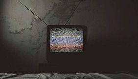 На Донбасі система блокування мовлення глушить роспропаганду в 180 населених пунктах – Геращенко