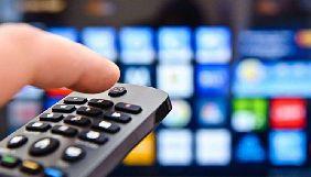 Раді пропонують штрафувати телеканали за трансляцію висловлювань, які виправдовують окупацію території України