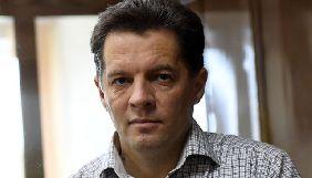 Сущенко повідомив, що готується до етапування, захист наполягатиме на «середній смузі Росії»