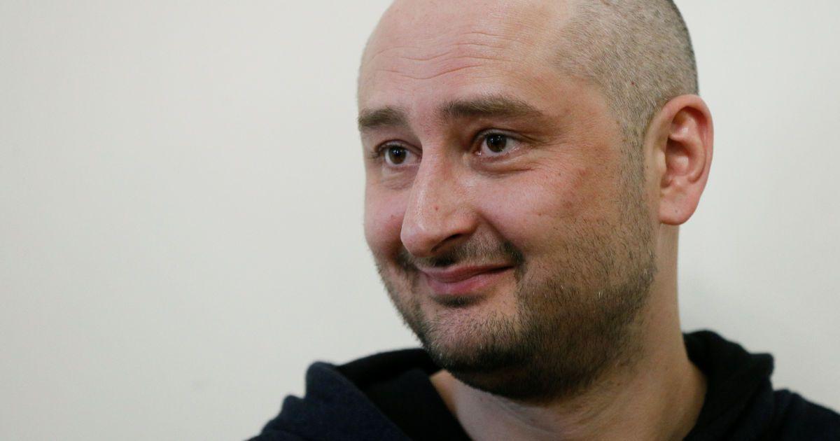 Бабченко заявив, що невідомі зламали його пошту та акаунти в Twitter і «Живому Журналі»